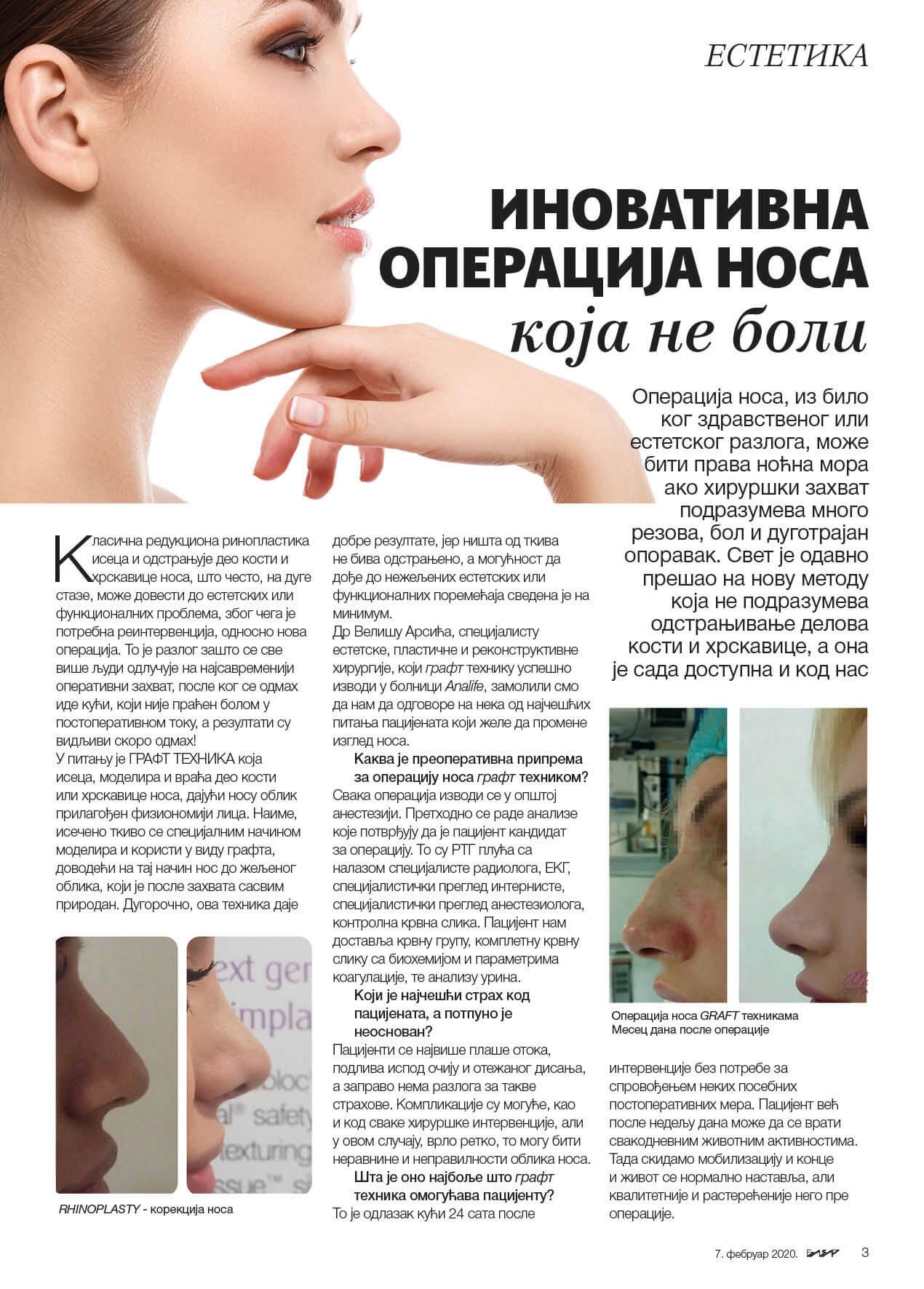 Inovativna operacija nosa koja ne boli!
