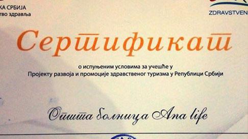 Opšta bolnica Analife dobila specijalni Sertifikat Ministarstva zdravlja Republike Srbije