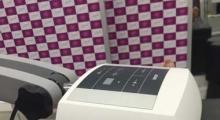 1534239488_fizikalna medicina i rehabilitacija bolesti laser u fizikalnoj medicini galerija