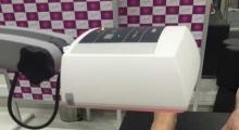1534239489_fizikalna medicina i rehabilitacija bolesti laser u fizikalnoj medicini galerija 2