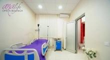 1538646831_bolnica analife galerija 6