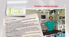 1538654422_bolnica analife mediji galerija 11