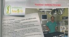 1538654427_bolnica analife mediji galerija 20
