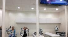 1554537614_08.fizikalna medicina i rehabilitacija bolesti ramenog zgloba galerija