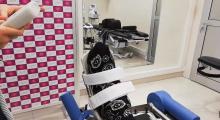 1554539378_09.fizikalna medicina i rehabilitacija bolesti skočnog zgloba galerija