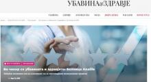 1568630545_bolnica analife mediji galerija 50