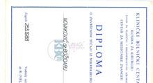 2013 12 19_0f5e9794151b15fb19c2a60369ac24